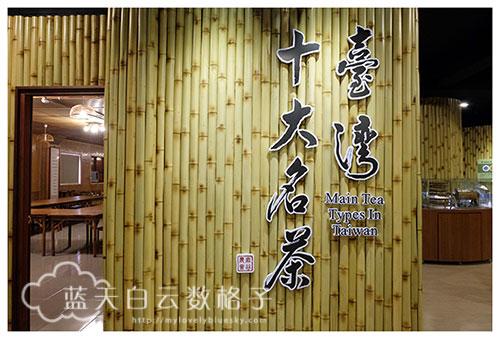 20150514_Taiwan-Tai-Chung_1920