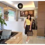 澳门旅游酒店篇:5步廊旅舍十六浦 5Footway Inn