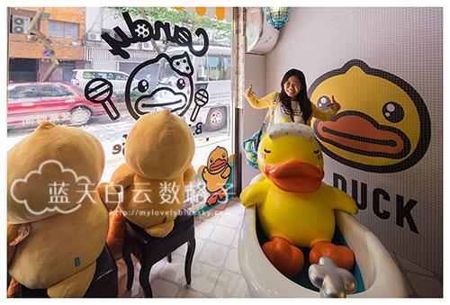 BDuck Cafe