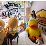 澳门美食:B.Duck Cafe @ Candy Cafe