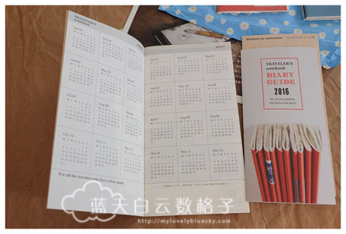 20151002_Traveler's-Notebook-Diary-Guide_0014