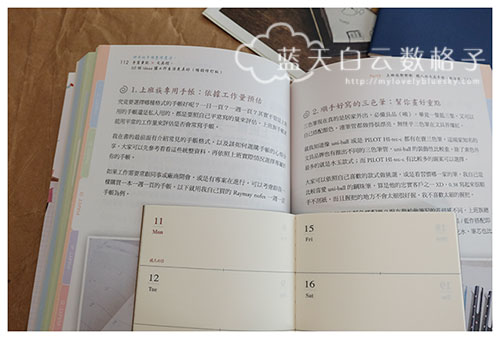 20151002_Traveler's-Notebook-Diary-Guide_0030
