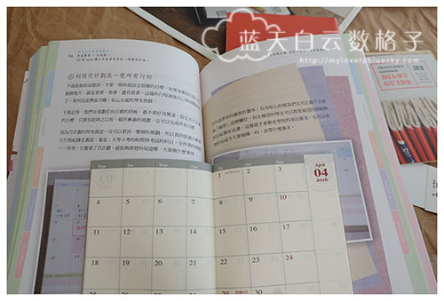 20151002_Traveler's-Notebook-Diary-Guide_0036