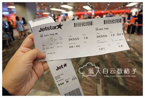 20151012_Jestar-to-Danang_1636