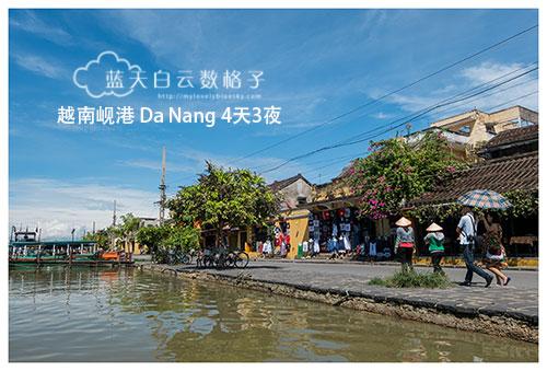 20151014_Jestar-to-Danang_0549