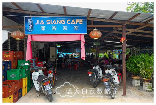 20151018_Balik-Pulau_0142