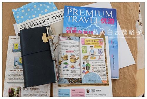 20151018_Singapore Travelers Notebook_0310