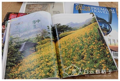 各大书局和报摊购买双月刊的《优游》