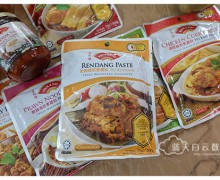 Dollee 多利牌 : Rendang Paste & Seafood Curry Paste