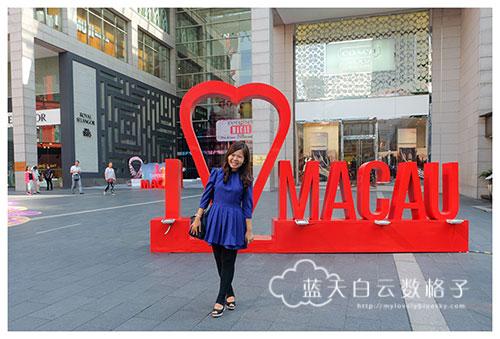 20151029_Experience-Macau_0018