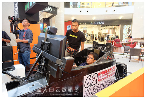 20151029_Experience-Macau_0056