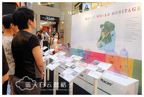 20151029_Experience-Macau_0083