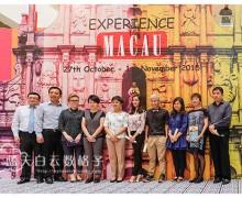 """Pavilion Kuala Lumpur : """"感受澳门 Experience Macau """"大型路展"""