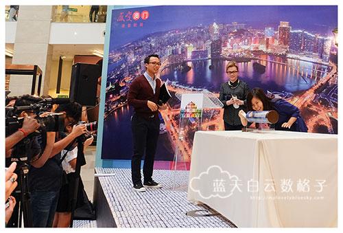 20151029_Experience-Macau_0114