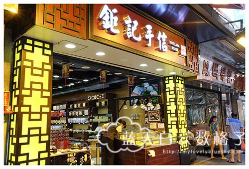 20150925-Discover-Today's-Macau-0881
