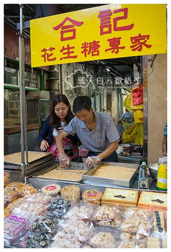 20150925-Discover-Today's-Macau-1269