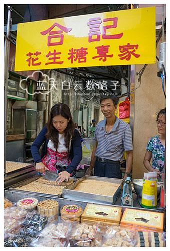 20150925-Discover-Today's-Macau-1270