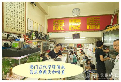 20150927-Discover-Today's-Macau-1986a