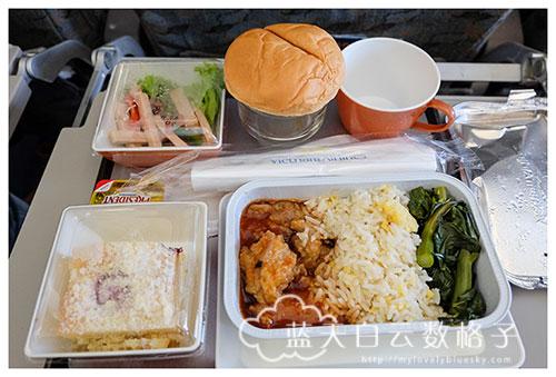 越航(Vietnam airlines)