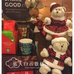 Starbucks Bearista Bear Christmas Year 2015