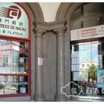 澳门旅游:澳门邮政局 Correios De Macau