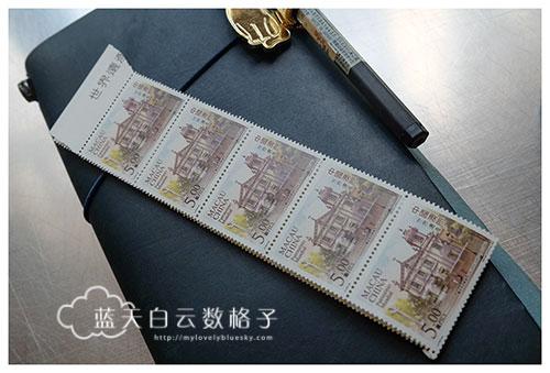 20150930-Discover-Today's-Macau-0601