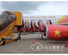 VietJet Air :Ho Chi Minh <---> Danang  VJ630 & VJ641