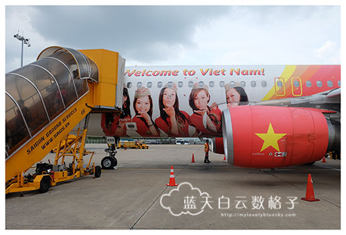 20151015_Jestar-to-Danang_0123