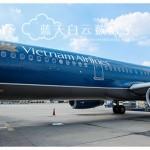Vietnam Airlines : Kuala Lumpur <--> Ho Chi Minh City <--> Hanoi
