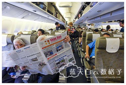 胡志明市飞往河内