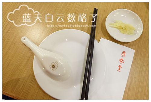 20151214_Din-Tai-Fung_0042