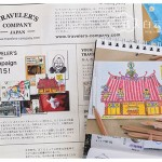 TRAVELER'S POST CARD Campaign 2015