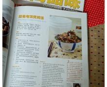 《 食尚品味 》 部落客味道生活   简易电饭煲鸡饭