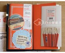 手帐:Monthly Diary 手帐 回顾2015年 (文末有奖游戏送出6份 TRAVELER'S Notebook 2016 Monthly REFILL )