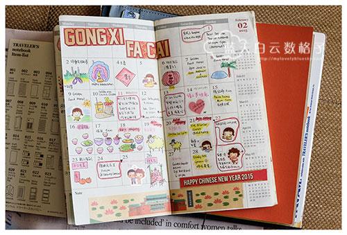 手帐:Monthly Diary 手帐 回顾2015年