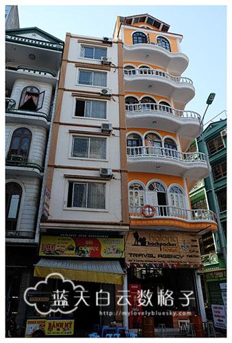 20151102_Ha-long-bay-Hanoi-by-Victoria-Tourism_1694