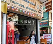 越南下龙湾旅游:Halong BackPacker Hostel