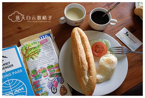 20151102_Ha-long-bay-Hanoi-by-Victoria-Tourism_1713