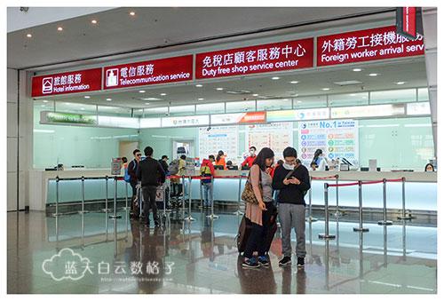 20151227_Taiwan_5174