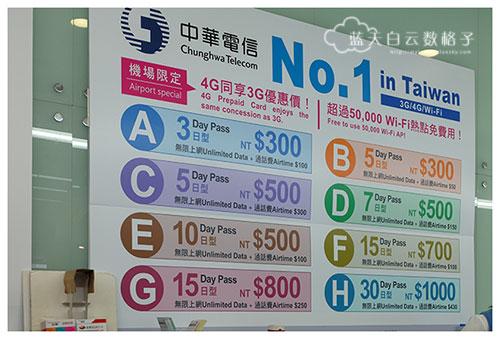 20151227_Taiwan_5179