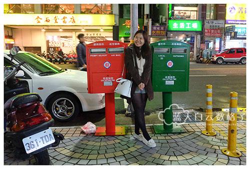 20151227_Taiwan_5202