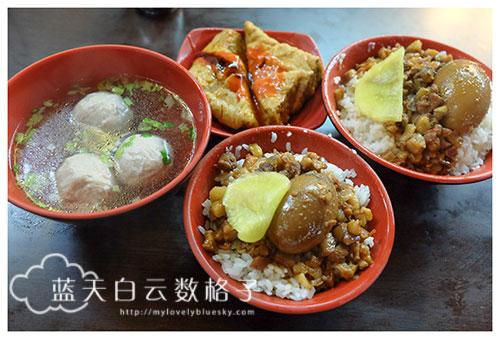 20151227_Taiwan_5214