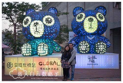 20151231_Taiwan_0110