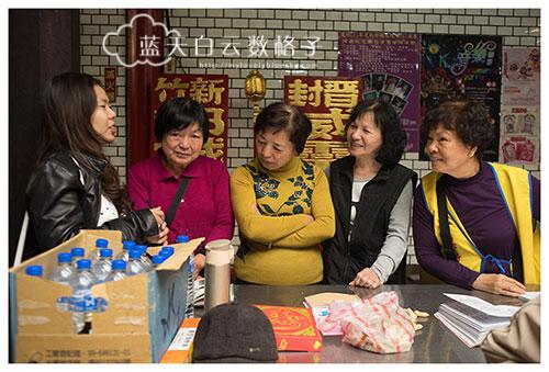 20160102_Taiwan_1049