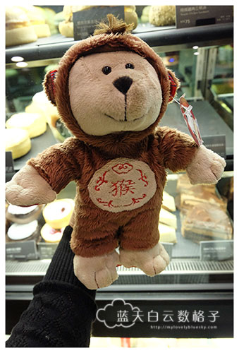 Starbucks Bearista Bear Chinese New Year Edition 2016