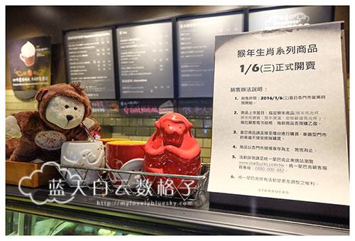 20160106_Taipei_1320