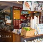 台湾台北咖啡馆:旅沐豆行锦州店