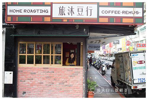 20160109_Taiwan_2003
