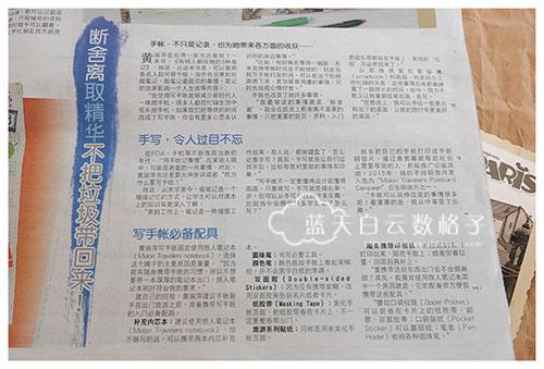 20160110_China-Press_0008