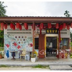 槟城浮罗山背旅游:客家分寨&客家山寨